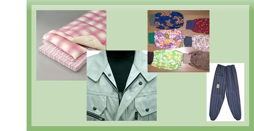 坂本衣料店ではその他の商品として紳士服や、作業着、寝具、マットレスなどの取り扱いをしております。